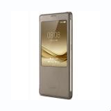 Huawei Mate 8 originální pouzdro Mocha Gold