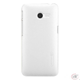 Nillkin Frosted Shield White pro BlackBerry Q30 Silver Ed.