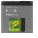 Nokia BL-6P
