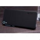 Nillkin Frosted Shield Black pro Huawei P8 Lite