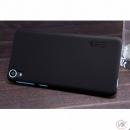 Nillkin Frosted Shield Black pro Huawei Mate 9