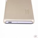 Nillkin Frosted Shield Gold pro Huawei P8 Lite 2017