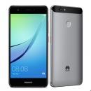 Huawei Nova Dual SIM Grey