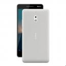Nokia 2.1 Dual SIM White Silver