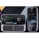 Nokia E75 - Grey